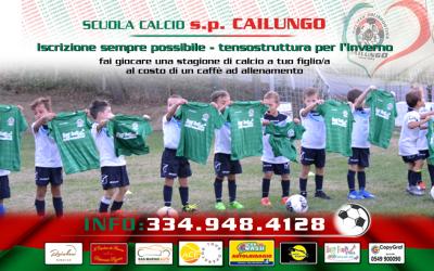 sp Cailungo Scuola Calcio 2020-21