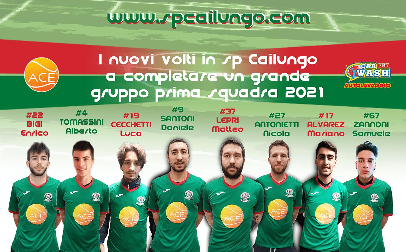 sp Cailungo completamento rosa Campionato Calcio Sammarinese 21
